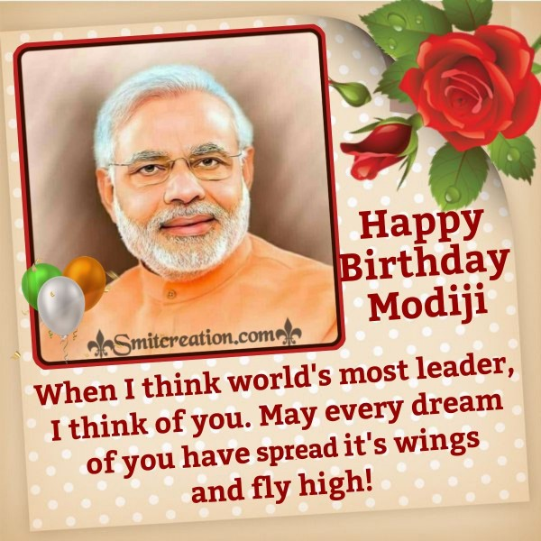 Happy Birthday Modiji