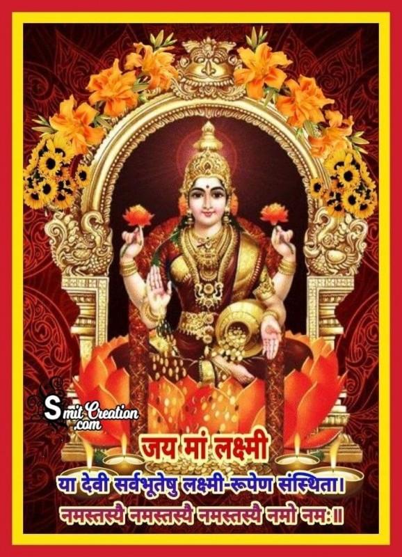 Jai Maa Lakshmi Mantra