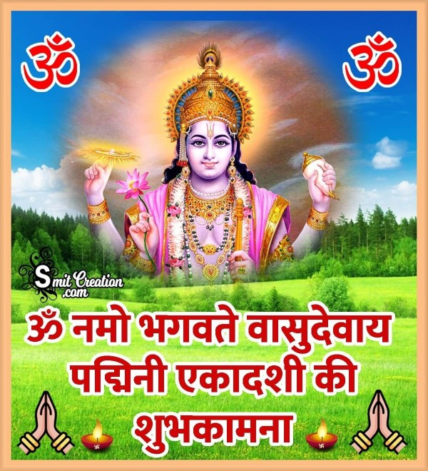 Padmini Ekadashi Hindi Wishes