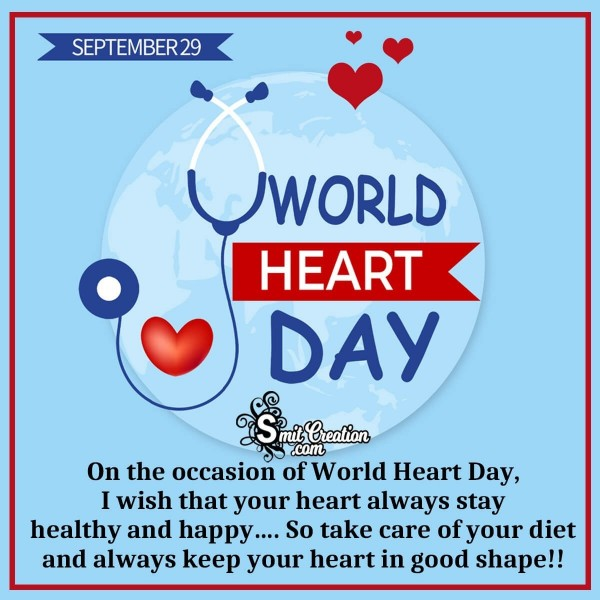September 29 Best World Heart Day Wish