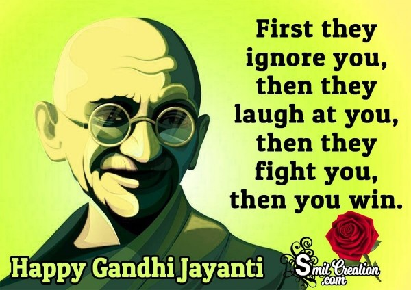 Gandhi Jayanti Quote On Wining