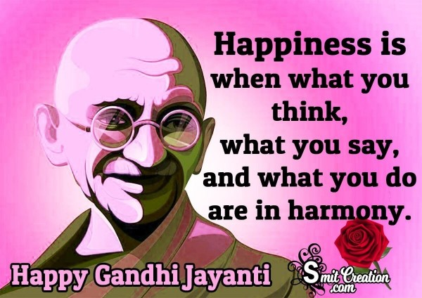 Gandhi Jayanti Quote On Happiness
