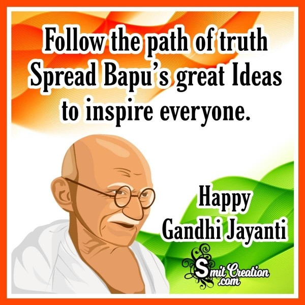 Happy Gandhi Jayanti Message