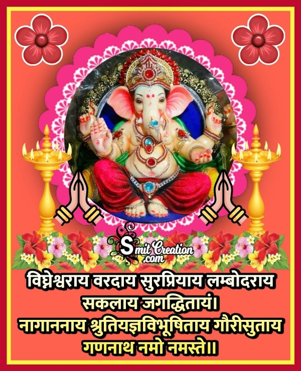 Ganesh Mantra With Meaning