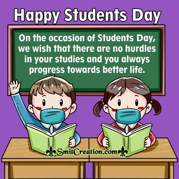 Happy Students Day Wishes