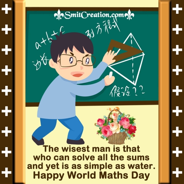 Happy World Maths Day Quote Picture
