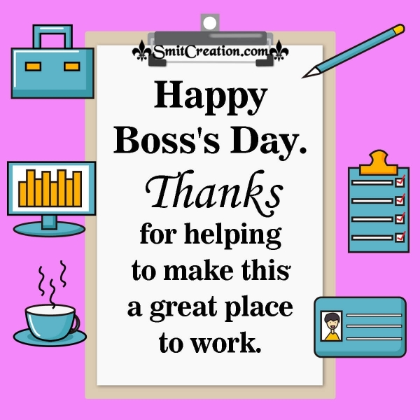 Happy Boss's Day! Thanks Message