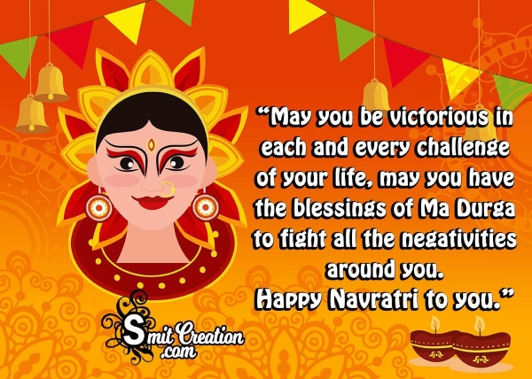 Happy Navratri Blessings To You