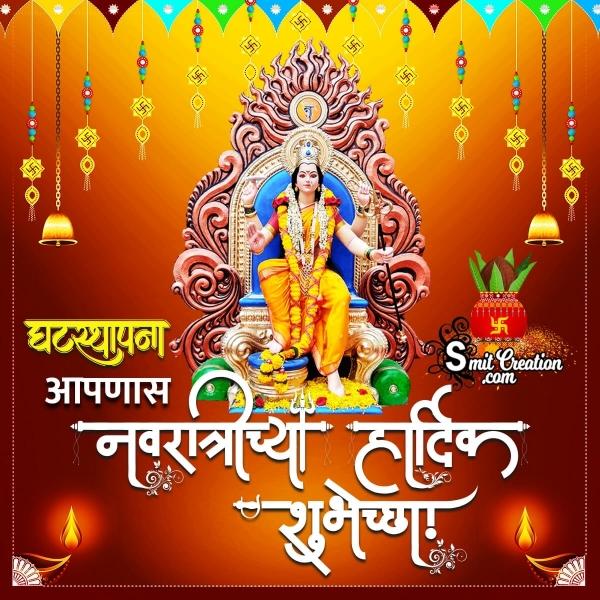 Navratri Ghatasthapana Marathi Shubhechha
