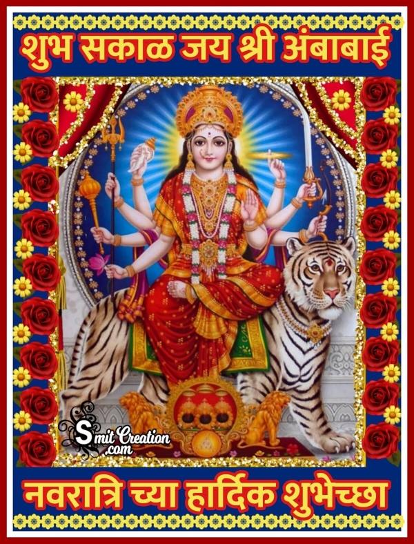 Shubh Sakal Navratri Chya Hardik Shubhechha