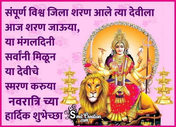Navratri Marathi Shubhechha