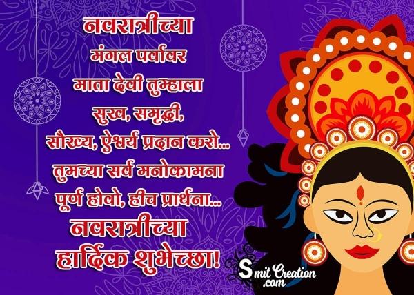 Navratri Chya Marathi Shubhechha