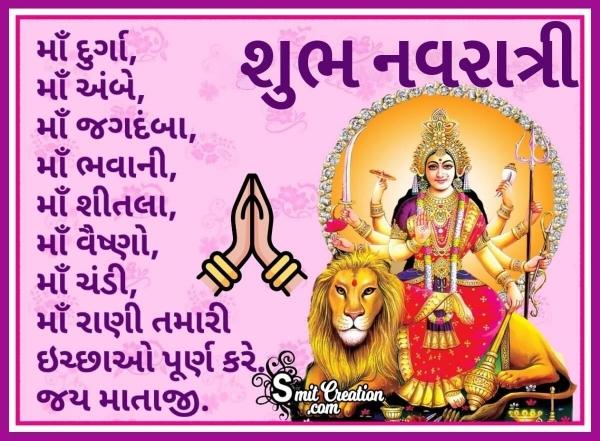 Shubh Navratri Gujarati Wish
