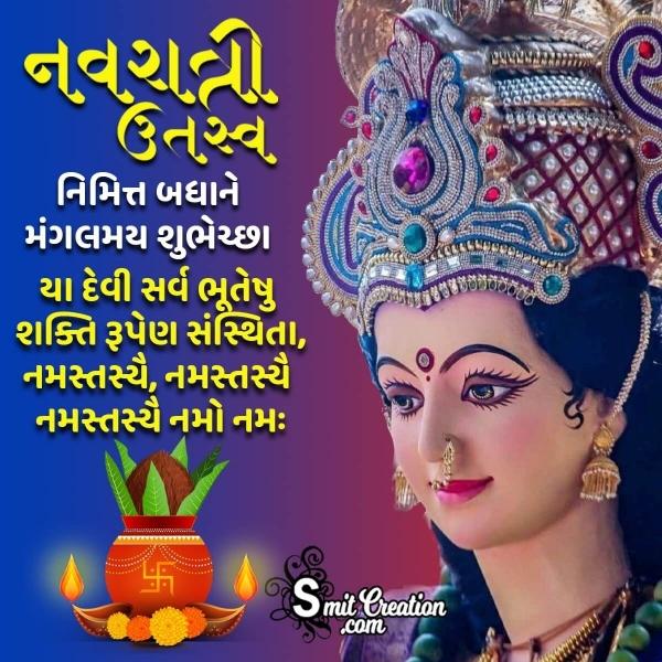 Navratri Utsav Nimitte Mangalmay Shubhechha
