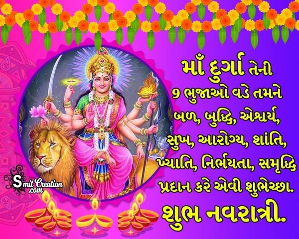 Shubh Navratri Gujarati Blessing