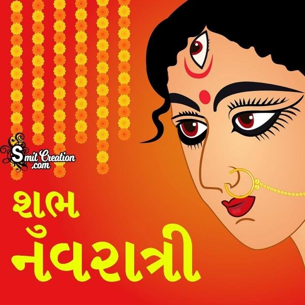 Shubh Navratri In Gujarati