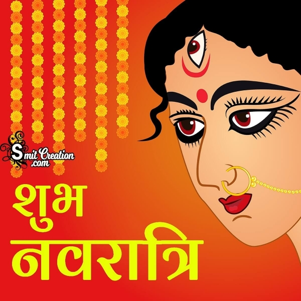 Shubh Navratri In Hindi