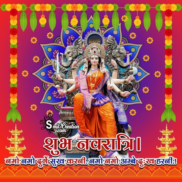 Shubh Navratri Hindi Quote Image