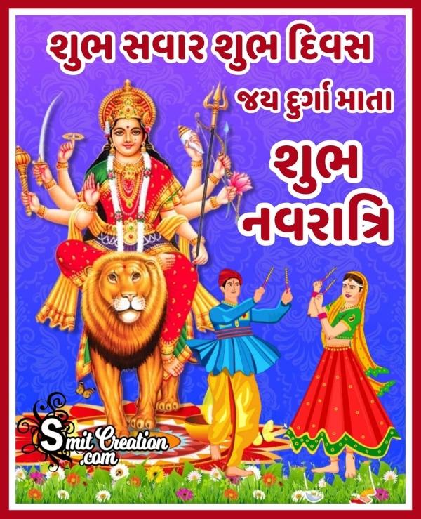 Shubh Savar Shubh Diwas Jai Durga Mata Shubh Navratri
