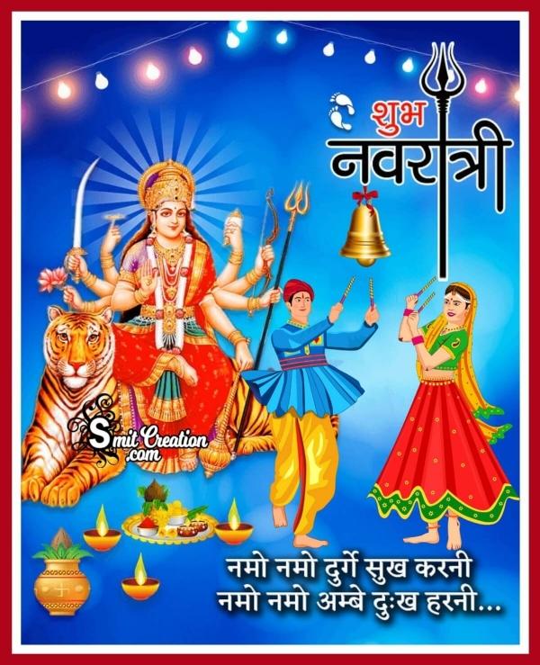 Shubh Navratri Shri Durga Chalisa
