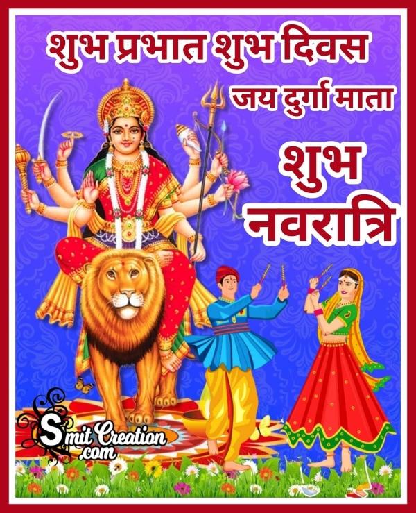 Shubh Prabhat Shubh Diwas Jai Durga Mata Shubh Navratri