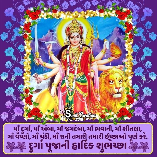 Durga Puja Ni Hardik Shubhechha