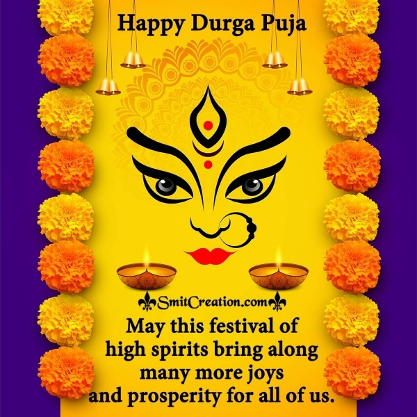 A Very Happy Durga Puja Wishes