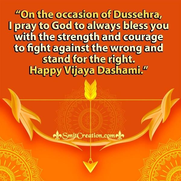 Happy Vijaya Dashami Blessing Image