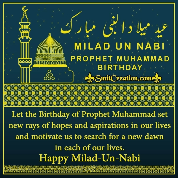 Happy Milad-Un-Nabi Wishes Image
