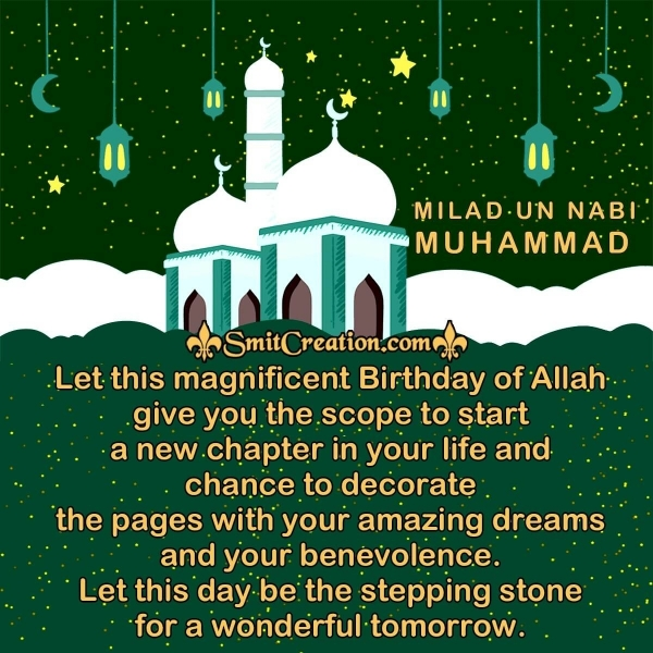 Milad-Un-Nabi Wishes Image