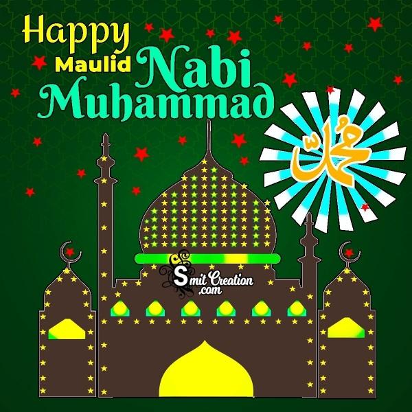 Happy Maulid Nabi Muhammad Image
