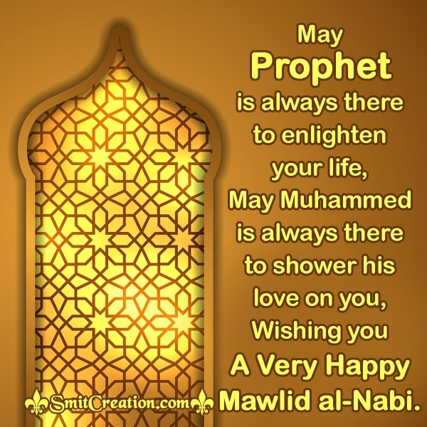 A Very Happy Mawlid al-Nabi