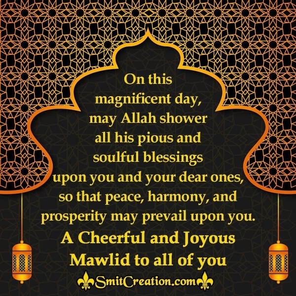 A Cheerful and Joyous Mawlid Wishes
