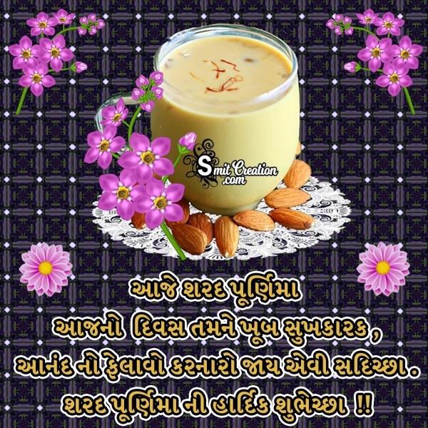 Sharad Purnima Ni Hardik Shubhechcha