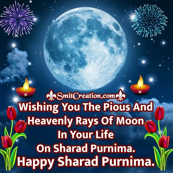 Wishing You Happy Sharad Purnima
