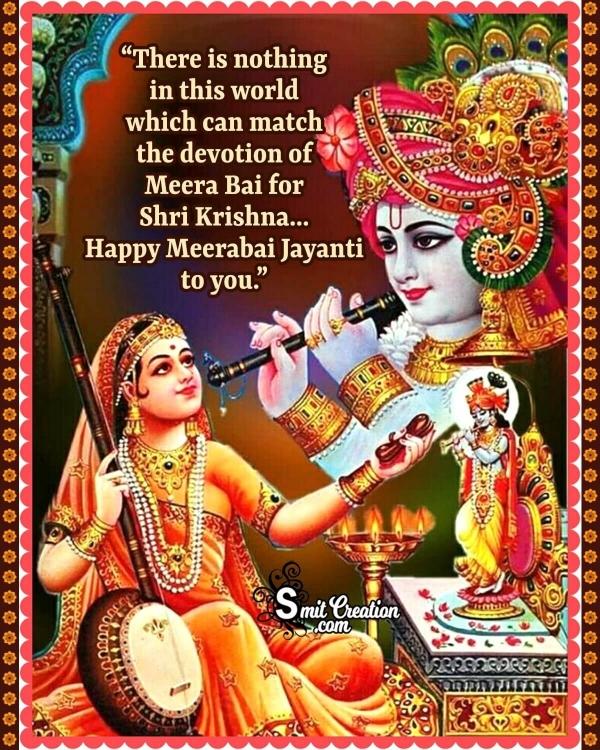 Happy Meerabai Jayanti Image