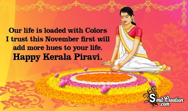 November First Happy Kerala Piravi