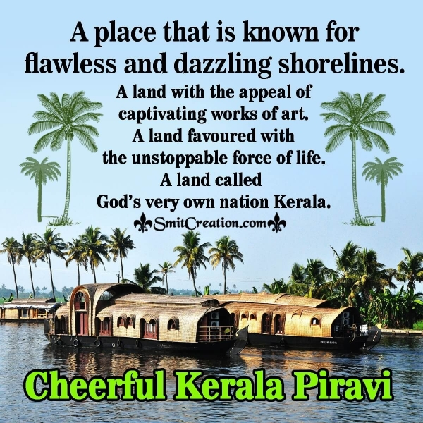 Cheerful Kerala Piravi Messge