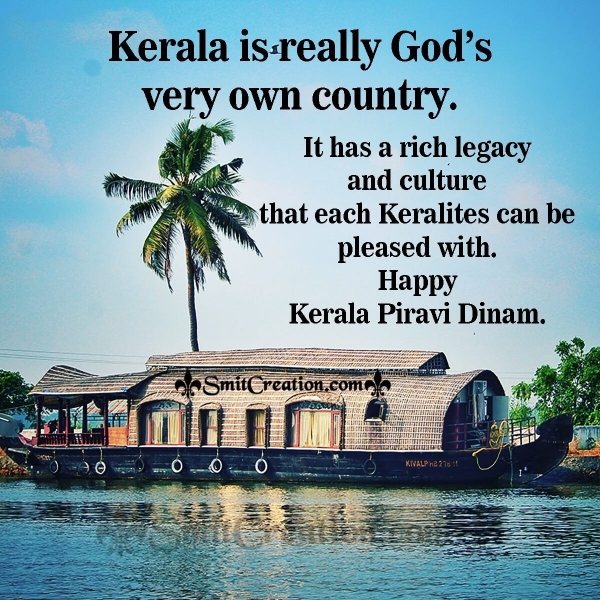 Happy Kerala Piravi Dinam