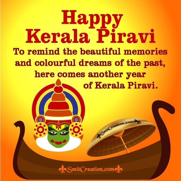 Happy Kerala Piravi Quote