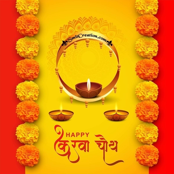 Happy Karwa Chauth Hindi Image