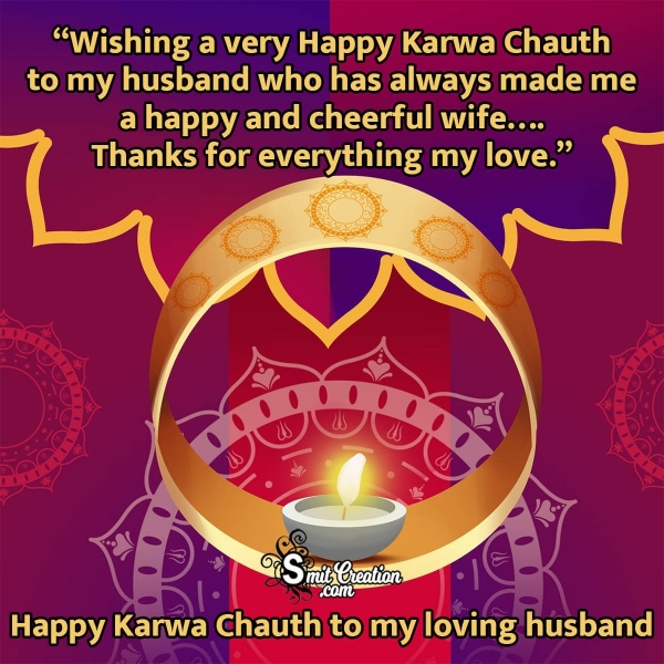 Happy Karwa Chauth To My Loving Husband