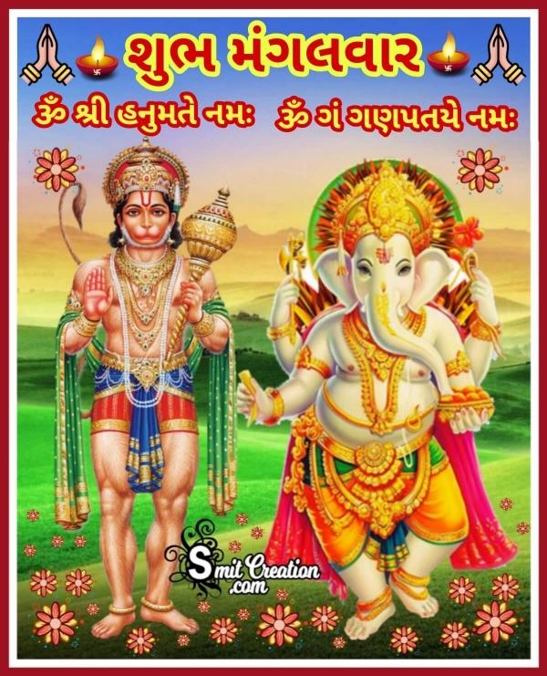Shubh Mangalvar Hanuman Ganesha Mantra