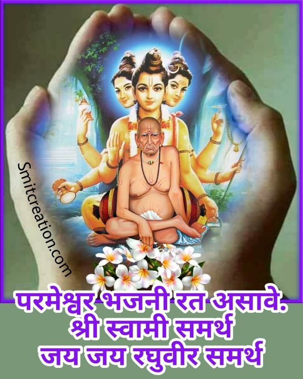 Shree Swami Samarth Image