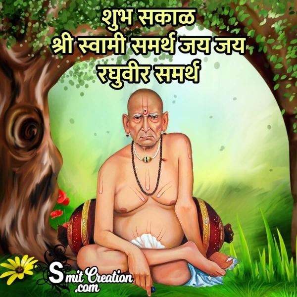 Shree Swami Samarth Good Morning Image
