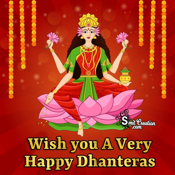 Happy Dhanteras Wishes for Family
