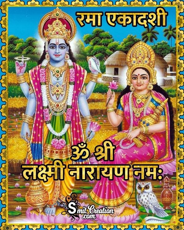 Rama Ekadashi Image