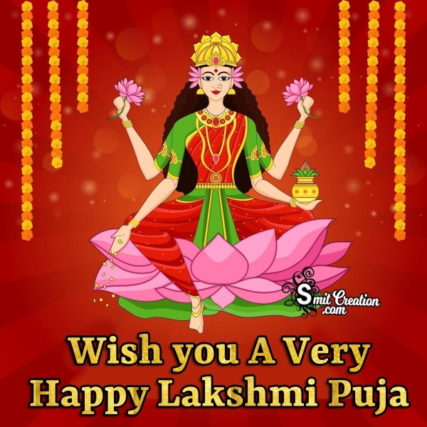 Wishing You A Very Happy Lakshmi Puja