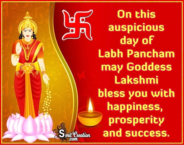 Happy Labh Pancham Wishes