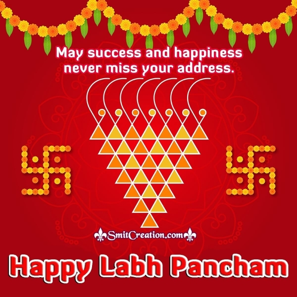 Happy Labh Pancham Wishes Messages